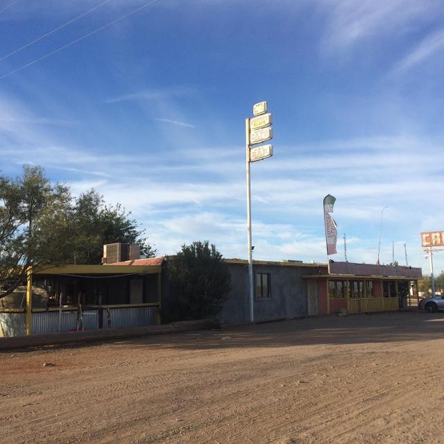 0 Lot (1) Hwy 6/70 --, Aguila, 85320, AZ - Photo 1 of 9