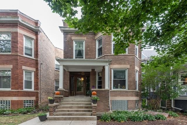 2018 Cullom, Chicago, 60618, IL - Photo 1 of 14